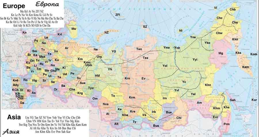 Regional subdivisions of Russia